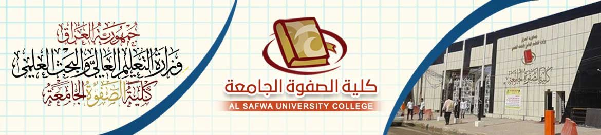 AlSafwa University College